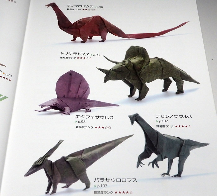 Photo1 Real Animal Origami Paper Folding Book From Japan Japanese